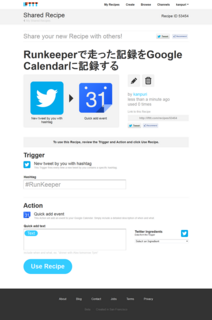 ifttt.com screen capture 2012-8-29-13-18-59.png